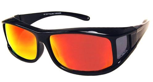 08e118a212 Over glasses sunglasses that will fit over smaller prescription glasses