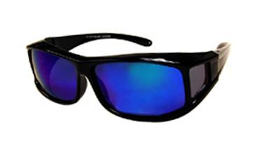Glasses Frame Too Small : Airstream Color Lens Over Glasses Polarized Sunglasses